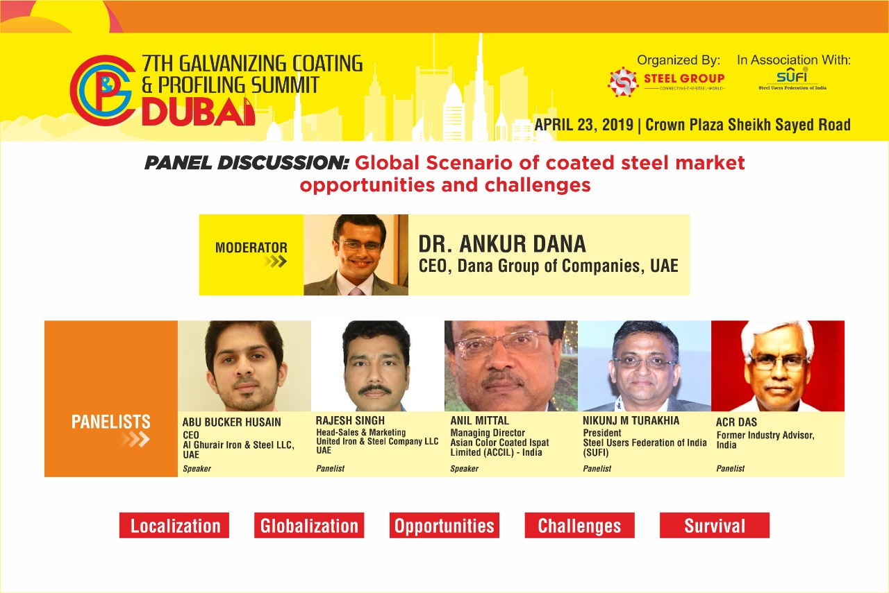 7Th_galvanizing_summit_panel_discussion