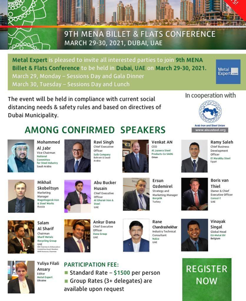 MENA Billet & Flats Conference